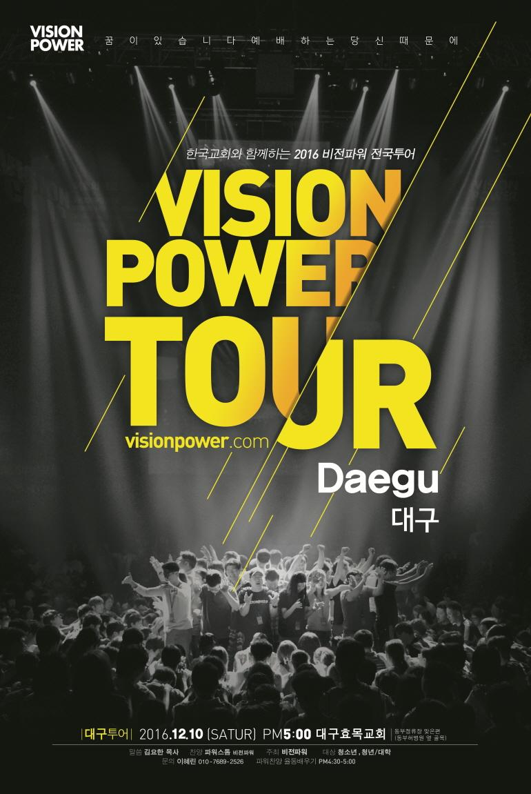 tour-1210.jpg